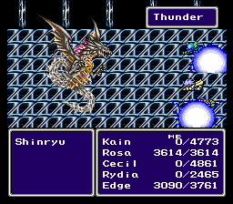 Final Fantasy IV - Ultima v7.0d016.png