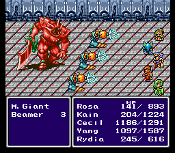 File:Final Fantasy IV - Ultima Magma Giant.png