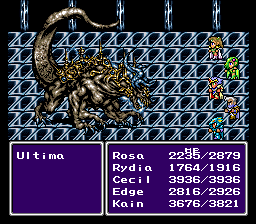 Final Fantasy IV - Ultima Ultima Weapon.png
